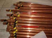 电解离子接地极防雷接地材料