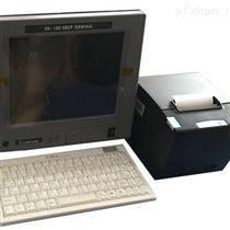 三榮SAMYUNG SRG-3150DN DSC 中高頻電臺
