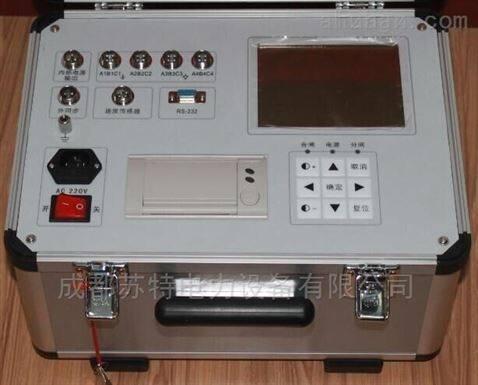 變壓器有載分接開關測試儀報價/價格