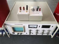 电力数字式局部放电检测仪生产厂家