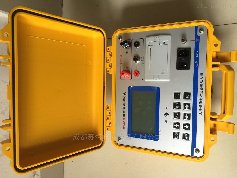 电力系统电容电感测试仪厂家供应