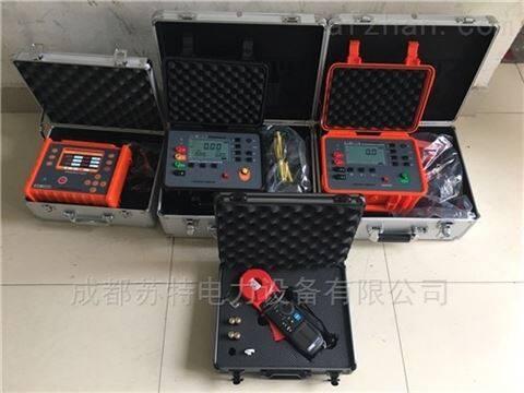 高精度接地電阻測試儀/電力承試五級資質
