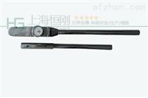 钢管扣件承载力检测力矩扳手(表盘扭力扳手)