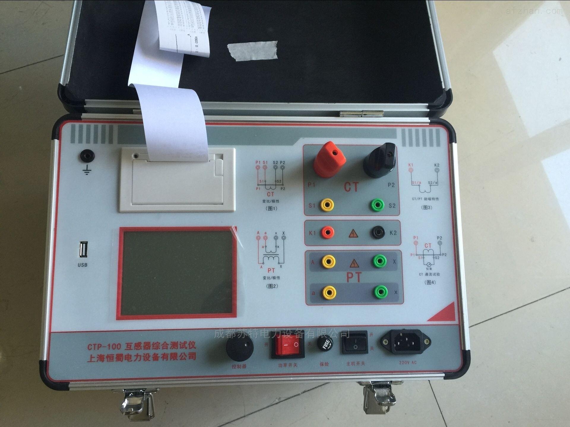 变频互感器伏安特性测试仪/电力安装设备