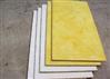 批發機制砂漿水泥防水岩棉保溫板多少錢
