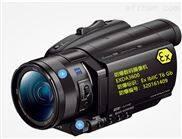 捷德电子专业仪器防爆数码摄像机