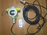 工业电站配电室六氟化硫氧气报警器