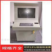 防爆电脑操作控制箱 防爆计算机电脑柜