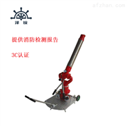 PLY32-48工地商場移動式消防泡沫炮帶3C證