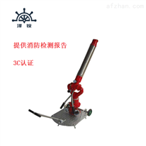 PLY32-48移动式消防泡沫炮带3C检测报告