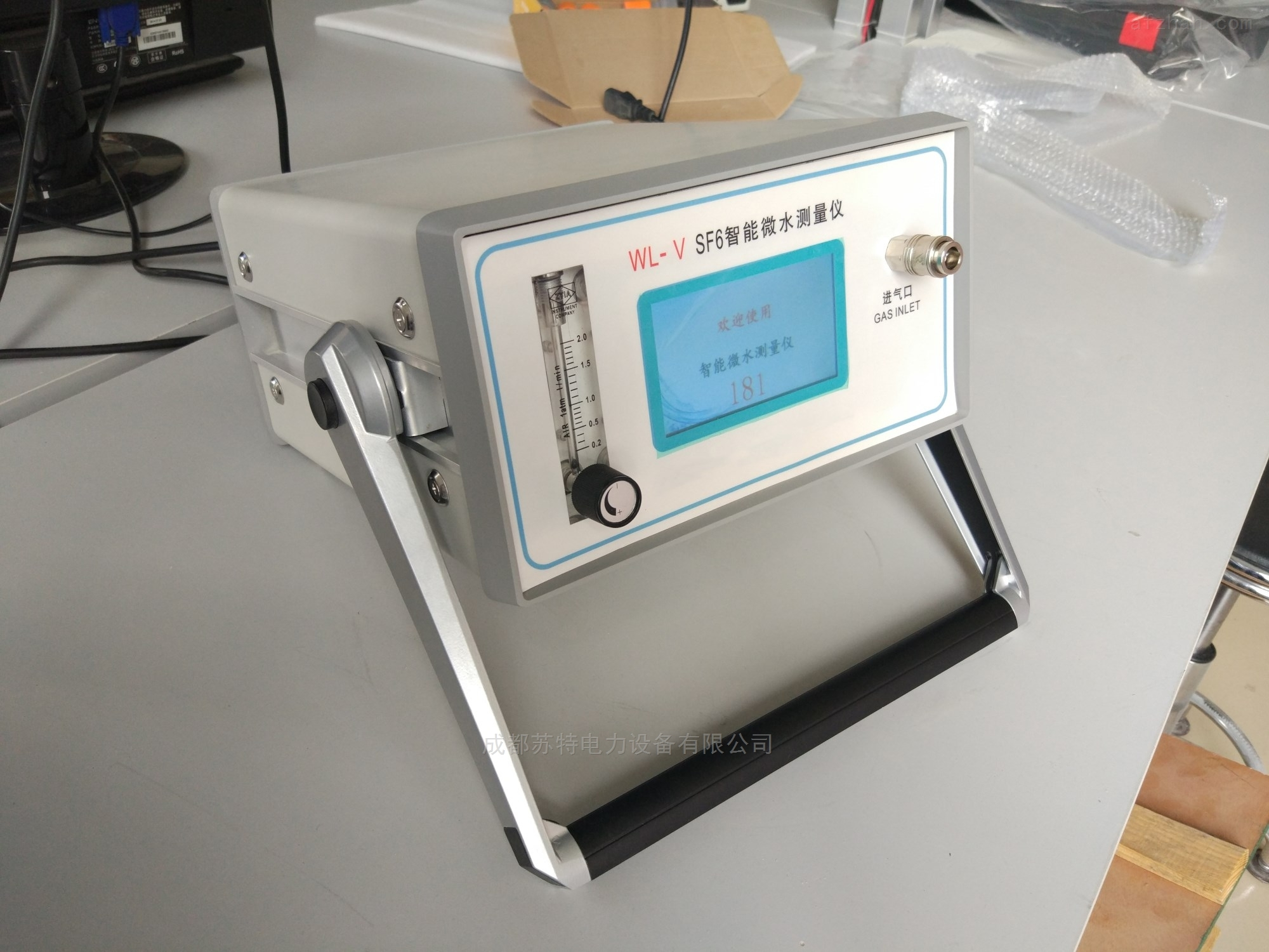 六氟化硫sf6微水检测仪,电力三级设备