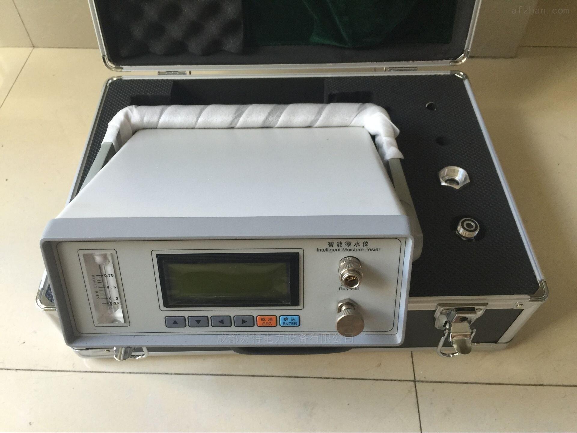江苏SF6微量水分子测定仪/电力承试三级资质