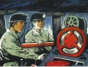 煤矿安全监测监控系统