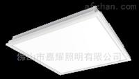 LDP01040002TT欧普照明40W600*600MM调光变色温LED面板灯