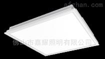 歐普照明40W600*600MM調光變色溫LED面板燈