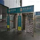 車站候車大廳進出手動全高閘十字轉閘廠家