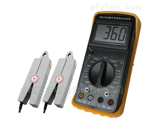 ETCR4000双钳数字相位伏安表|承试承装设备