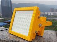 仓库LED防爆投光灯80W吸顶式防爆照明灯