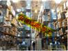 珠海現場貨架檢驗丨安全評估 權威/專業