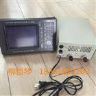 FT-8800A級AIS自動識別係統