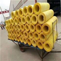 绵阳DN100玻璃棉管