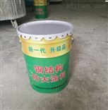 耐火钢结构涂料防火性能