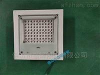 飞利浦芯片100W LED加油站防爆罩棚灯