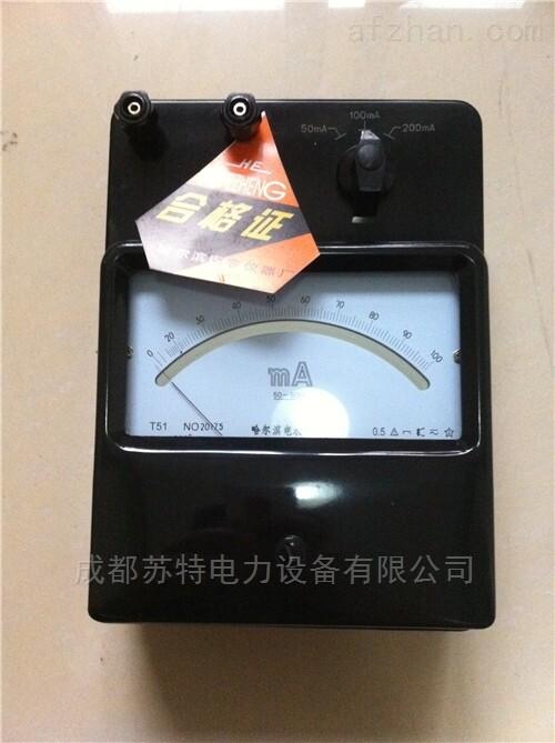 T51-mA/交直流毫安表