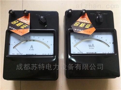 T19-mA交直流毫安表 /厂家直销