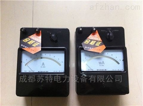 T51-mA交直流毫安表價格