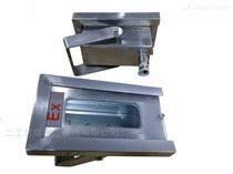 ABT-EX防爆型不锈钢原色吸顶式红外对射探测器