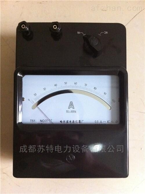 D76-A交直流电流表价格
