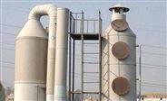 有害氣體淨化塔河北萬玖專業生產