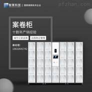 智能物證柜廠家直銷可定制包運輸安裝