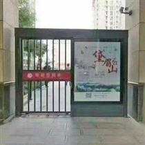 广告门 平移门 濮阳 范县厂家 定做 供应