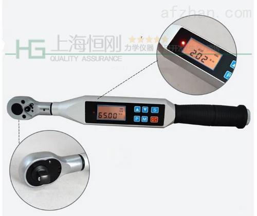 检测弯梁摩托车发电机转子螺母M12扭力扳手