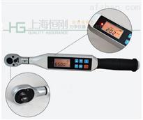 带数值输出功能扭力扳手0.5-1.5N.m 2.5N.m