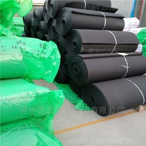 廊坊橡塑管生产厂家保温棉采购基地