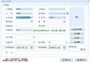 景區票務系統 景區消費管理軟件對接ERP