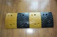 道路橡胶减速带生产厂家