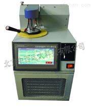 M311179全自动低温闭口闪点测定仪 型号:QY11-1107B