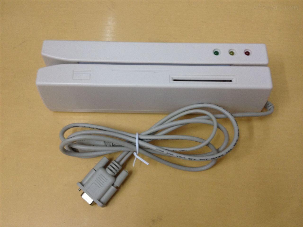 明華誠信MHCX-712磁條讀寫器