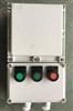 电机防爆磁力启动器BQC-4.5KW