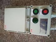 防爆控制箱BQC-2KW,防爆磁力启动器