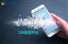 《短信平台接口》《短信接口平台》搭建