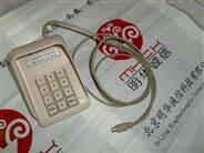 醫院社保密碼鍵盤,醫保鍵盤