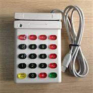 酒店/賓館/餐廳刷卡密碼小鍵盤