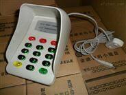 語音密碼小鍵盤/ USB密碼鍵盤 MHCX-904