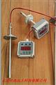風速傳感器 YR11-KV621  庫號︰M397401