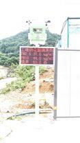 西安厂家扬尘监测设备包联网智慧环保平台